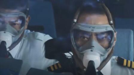 中国机长精彩片段,张涵予驾飞机穿越云层,所有人都提心吊胆