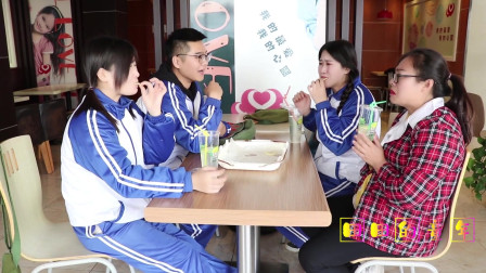 田田的童年搞笑短剧:蛋糕店4:如花老师买柠檬水,没想大锤告诉伙伴柠檬片很甜,真逗