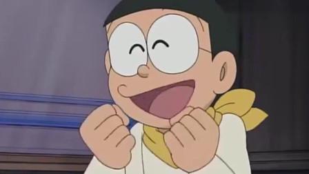 哆啦A梦:大雄听完女孩的话,就一口答应帮她