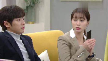 韩剧:李珉廷给娘家打电话时老公看球赛好吵,女主终于爆发了!