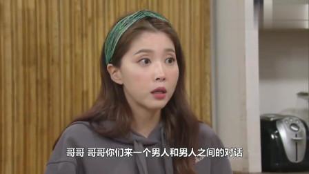 韩剧:老妈给女主打电话碰巧夫妻俩干仗,全家分析他俩在开车!