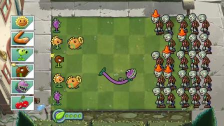 我的世界动画-植物战丧尸-蛇蛇+太阳花-MIMO HD