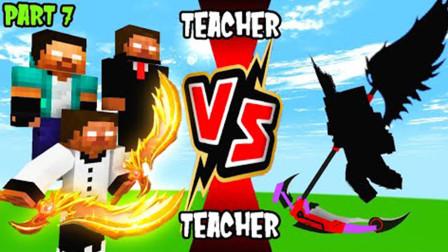 我的世界动画短片:老师之间对决 ROFTHEROBRINE vs 黑暗天使