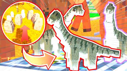 我的世界考古与化石144:一口气孵化5只大腕龙,滑齿龙自己跑回水族馆