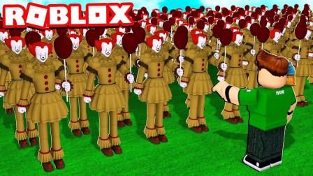小飞象解说✘Roblox移动塔防模拟器 制造超级军队,控制士兵阻挡怪物入侵!乐高小游戏