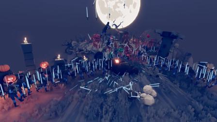 战争模拟器:暗影岛阴阳双界大战