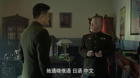 黑土热血李一峰坚决不要苏莎不料将军不同意搞得他一脸懵