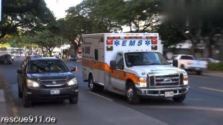 美国夏威夷急救车