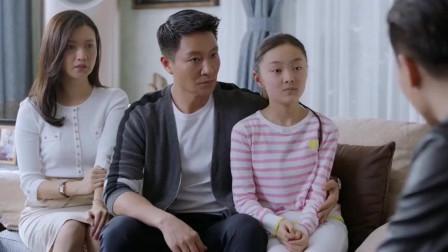 如果岁月可回头:女儿的生父突然找上门,搞得黄九恒措手不及