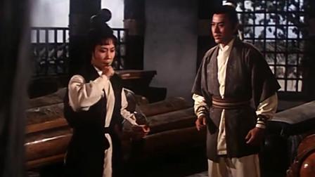 蓝堡主已经去世,蓝凤要为父亲报仇,吃下了黑灵芝!