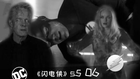 《闪电侠》506:新反派登场,闪电侠被冻成冰棍,冰霜杀手回归!