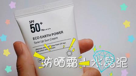 椰子小实验:水晶泥加防晒霜混合,是否可以替换elmers?无硼砂