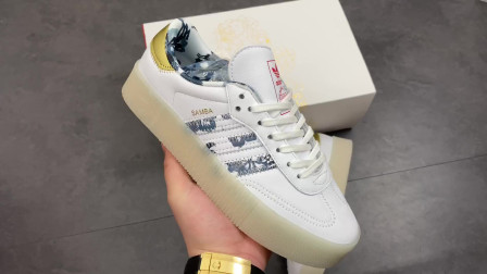 阿迪 厚底 果冻板鞋 透明生胶 Adidas三叶草 Samba Rose W女子低帮厚底板鞋