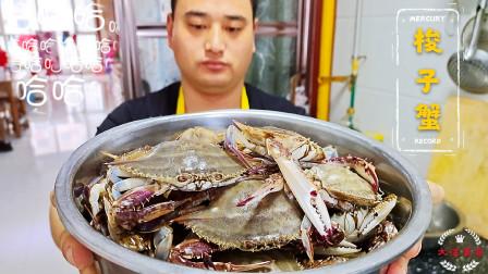 梭子蟹这样吃就是鲜 山东小伙一锅出两种做法 个个肉肥味美