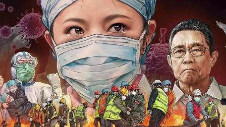 向每一位英雄致敬!为逝去的同胞默哀!9分钟看完中国抗疫图鉴长卷皮动态版(转发微博)