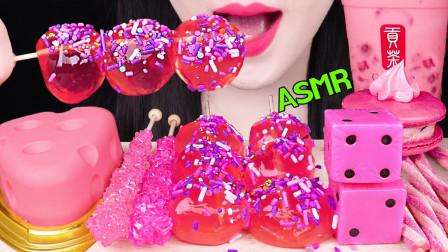 """韩国ASMR吃播:""""粉色桃子果冻球+骰子糖+冰糖棒+奶酪蛋糕+马卡龙"""",听这咀嚼音,吃货欧尼吃得真香"""