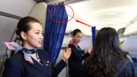 为啥在飞机起飞后,空姐会把头等舱布帘拉上?乘客:势利眼!