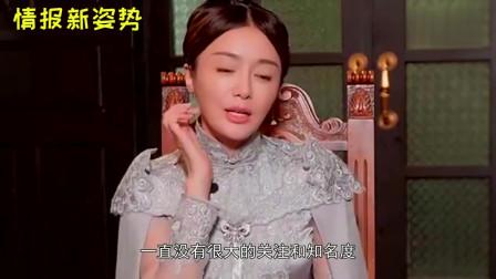 """曾因长得漂亮拒绝湖南台,如今她的人气,让湖南台""""高攀不起""""!"""