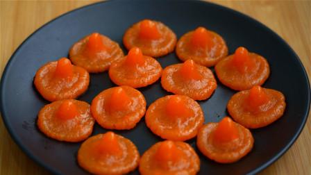 胡萝卜全身都是宝,教你创意新吃法,不炸不用烙,补肝明目又解馋
