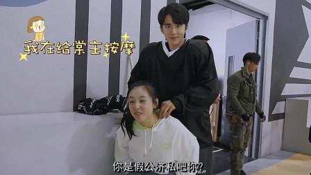 冰糖炖雪梨花絮:冰球男神张新成专业按摩,吴倩痛苦表情包上线!