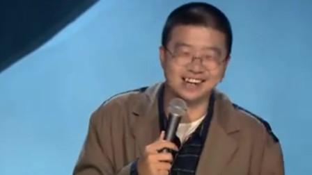 """李诞吐槽脱口秀冠军没什么了不起,介绍庞博一通""""踩"""",全场爆笑"""