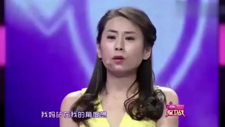 爱情保卫战:拜金女太不要脸,涂磊直言还是头一见,嘉宾现场失控