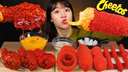 """韩国ASMR吃播:""""红色奇多洋葱圈+热狗+芝士球+薯条+辣酱调味炸鸡"""",听这咀嚼音,吃货欧尼吃得真香"""