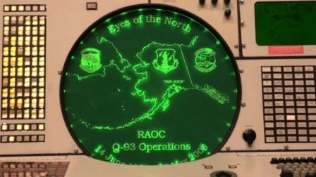 美军曝光阿拉斯加军事作战指挥中心