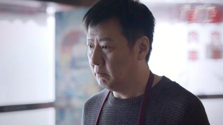 天津话《重生》大结局,刘汉森害惨西关支队,秦驰带队宫永年