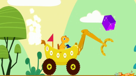 恐龙挖掘机驾驶员,小恐龙驾驶操作夹木机工程车寻宝探险,组装认识工程车