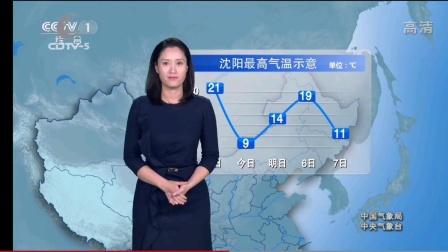 CDTV-5转播-1《06:00朝闻天下·天气预报》(2020年4月4日)