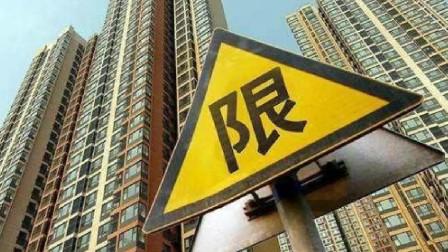 2020年3月份,沈阳房价下跌幅度增速,最高每平降价3531元