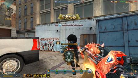 生死狙击:无名用无限EX单挑大头英雄,原来胜利是如此简单!