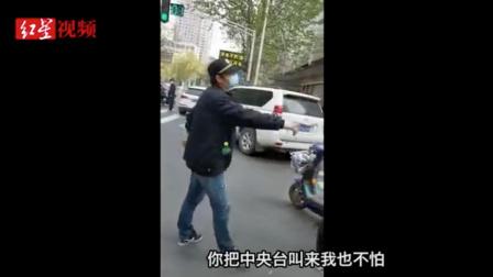 网曝武汉城管辱骂女防疫员 放言:你把中央台叫来我都不怕