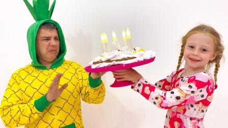 能干的小萝莉亲手为爸爸做了一个生日蛋糕 味道怎么样呢