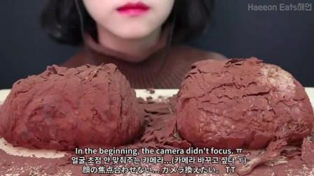 巧克力脏脏包