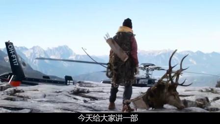 0076-冒险片, 丛林有个冰箱,被小猎人当成防弹装备,拯救了美国总统