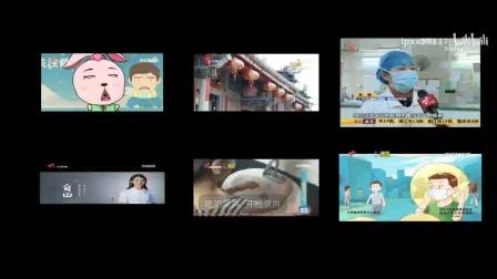 【放送文化】广东广播电视台防控疫情特别报道op&ed_六台并机直播实况 ( 2020.02.01 )