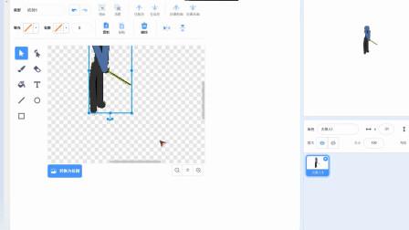 Scratch少儿编程培训免费视频课程火柴战-第九课 增加胜负判断KO效果