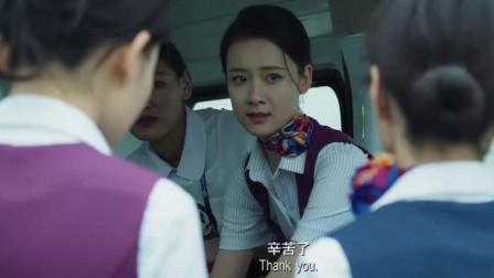 中国机长精彩片段,平安是众人的期待,袁泉一句辛苦了,看哭了