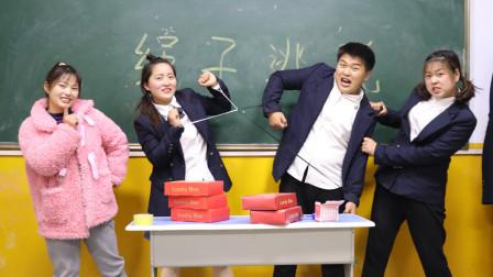 校园剧:同学们玩绳子逃脱游戏,没想被小楠轻松搞定,过程真有趣了