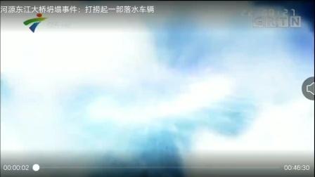 【淘淘综合新闻晚高峰】安徽宿州博雅学校老师体罚学生最新进展