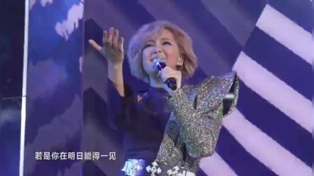 """卫兰《无心睡眠》 卫兰2014""""Walking To The Future""""香港红馆演唱会"""