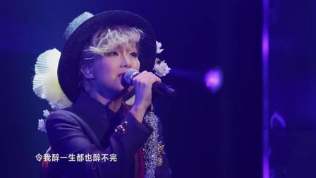 """卫兰《爱不完》 卫兰2014""""Walking To The Future""""香港红馆演唱会"""