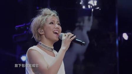 """卫兰《就算世界无童话》 卫兰2014""""Walking To The Future""""香港红馆演唱会"""