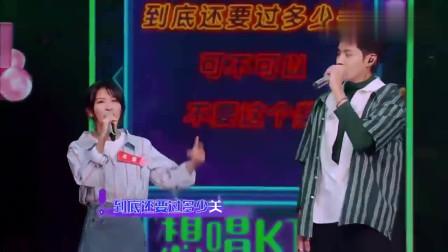 吴亦凡被女粉丝秒了,一首《三年二班》震撼全场!