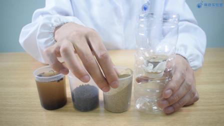 科学小实验:木炭吸附