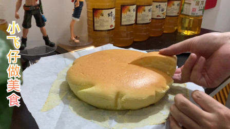 海绵蛋糕、太柔软、太好吃啦、适合8英寸模具