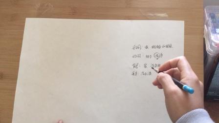 五年级下册美术第五课图画文章活动二