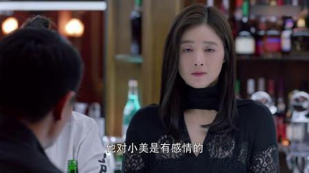 岁月:蒋欣得知靳东爱自己,却不知该笑该哭,命运太作弄!
